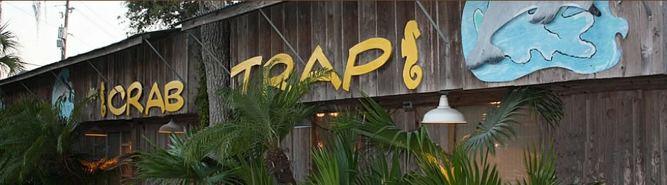 crab_trap_front_11397047663.jpg